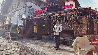 Restaurant  Chevermeto Bansko